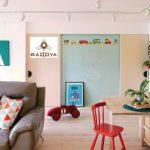 30 Thiết kế Nội Thất Phòng Ăn đẹp