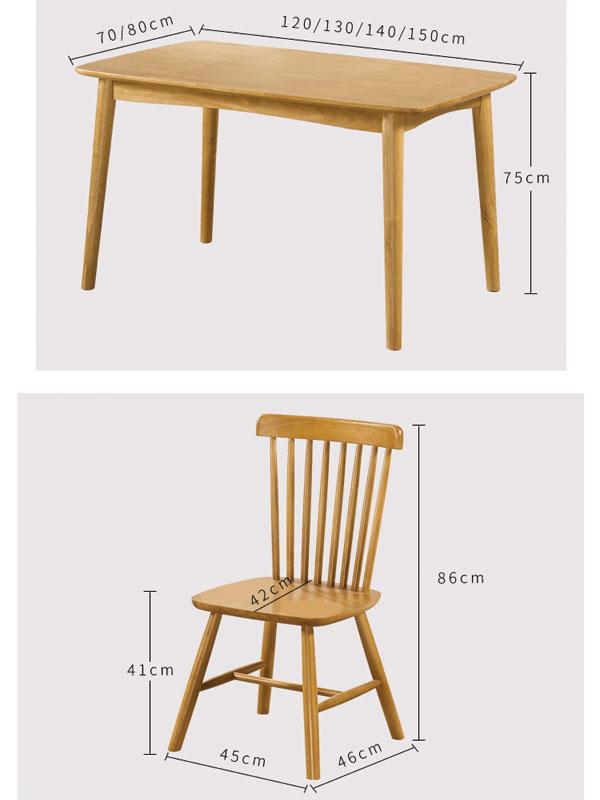Kích thước bộ bàn ghế Spinder