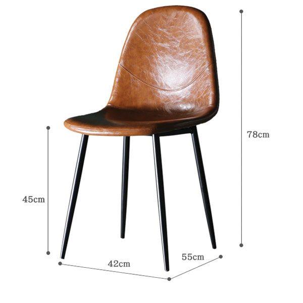 Kích thước chi tiết của ghế