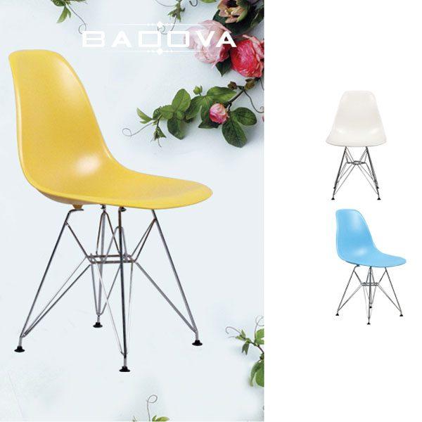 Thiết kế ghế eames chân kim loại