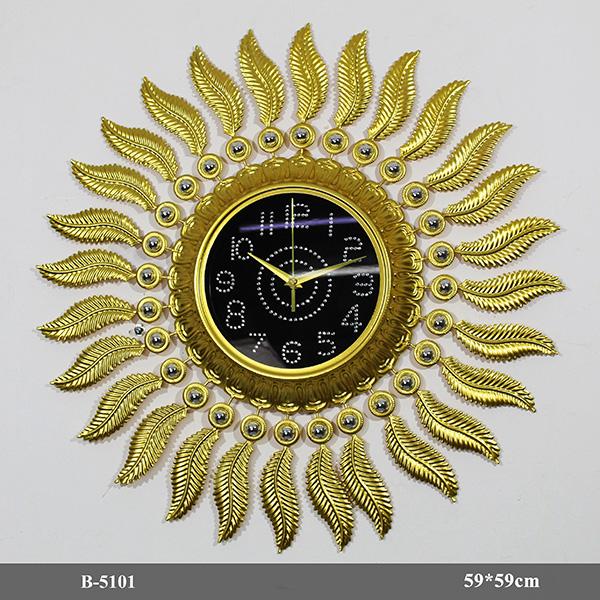 Đồng hồ B-5101 mang biểu tượng của hoa mặt trời mang đến vượng khí cho gia đình
